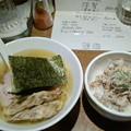 雨は、やさしく「淡麗・塩&チャーマヨ丼」800円&250円