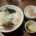 麺やハレル家「旨塩&玉子かけ鰹ご飯」750円&200円