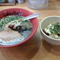 ばりきや「ばりこてめん&チャーマヨ丼」800円&クーポン