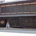 Photos: 吉田家住宅