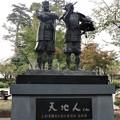 上杉景勝と直江兼続の像