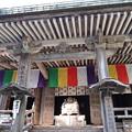 山寺・根本中堂2