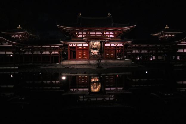 平等院・鳳凰堂(正面)2