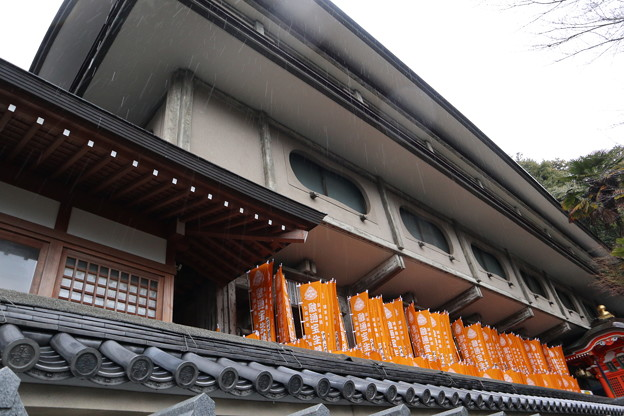 信貴山・成福院(信徒会館)2