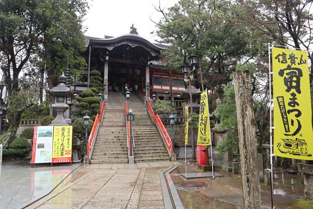 信貴山・本堂1