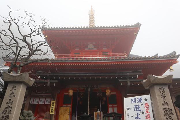 信貴山・成福院(融通殿)2