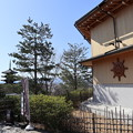 Photos: 高台寺・利生堂