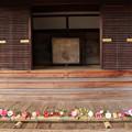 Photos: 霊鑑寺・大玄関