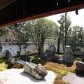Photos: 重森三玲庭園美術館・書院庭園(左側)1