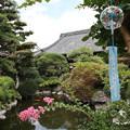 Photos: おふさ観音・円空庭4