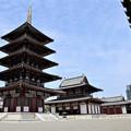 Photos: 四天王寺・中心伽藍1
