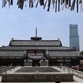 Photos: 四天王寺・六時堂より