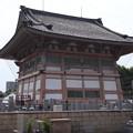 Photos: 四天王寺・英霊堂3