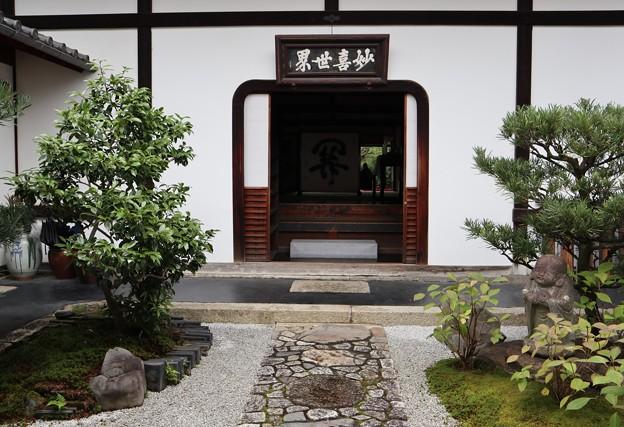 霊源院・玄関