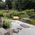 Photos: 霊源院・庭園「鶴鳴九皐」1