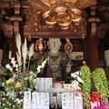 Photos: 六地蔵めぐり(第6番)徳林庵・山科地蔵