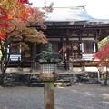 Photos: 神護寺・毘沙門堂1