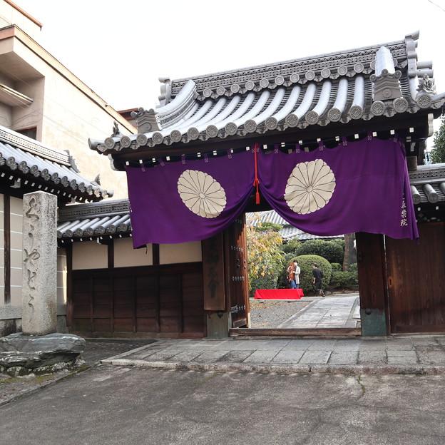 Photos: 空也堂・表門