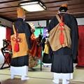 Photos: 空也堂・念仏を唱える1
