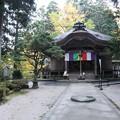 三徳山三佛寺・本堂