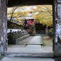 Photos: 三徳山三佛寺・輪光院1