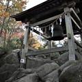 Photos: 三徳山三佛寺・鐘楼堂1
