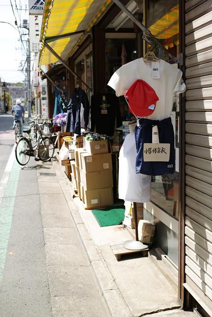 Photos: 小学体育衣