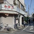 Photos: たばこ屋のかど