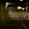 Photos: 地下道