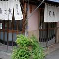 Photos: 角の店