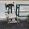 寄り添う椅子