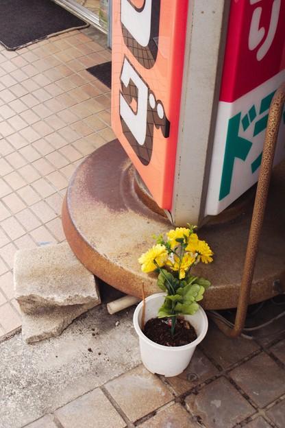鉢植の造花