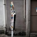 Photos: 看板と蛇口