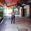 Photos: 歩み