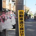 Photos: 通り抜け