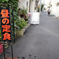 Photos: 昼の定食
