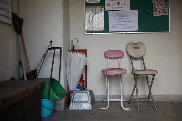 二つの椅子