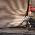 Photos: 衝突