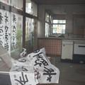 Photos: 希望の朝