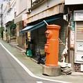 Photos: 角のタバコ屋