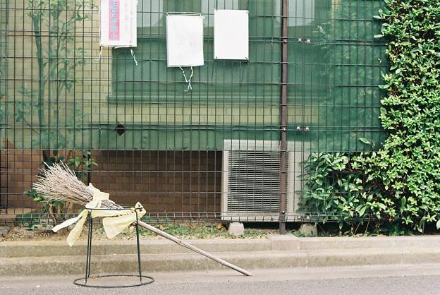 Photos: ナナメ