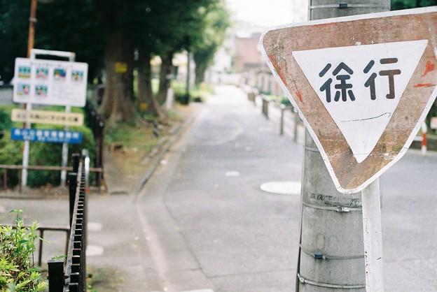 Photos: 徐行