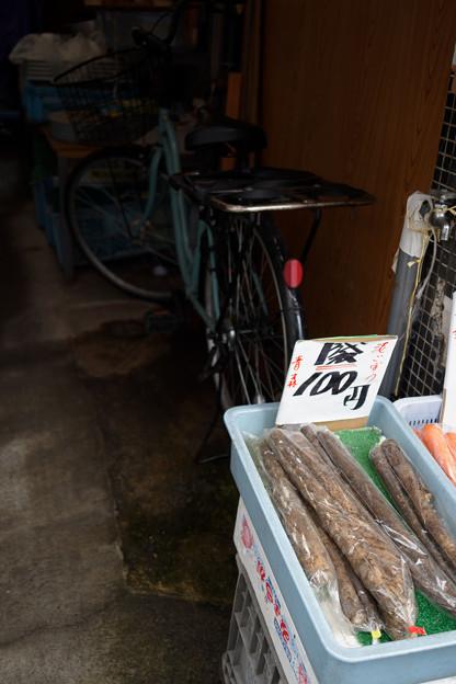 1袋100円