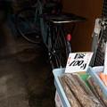 Photos: 1袋100円