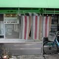 Photos: 豆腐店