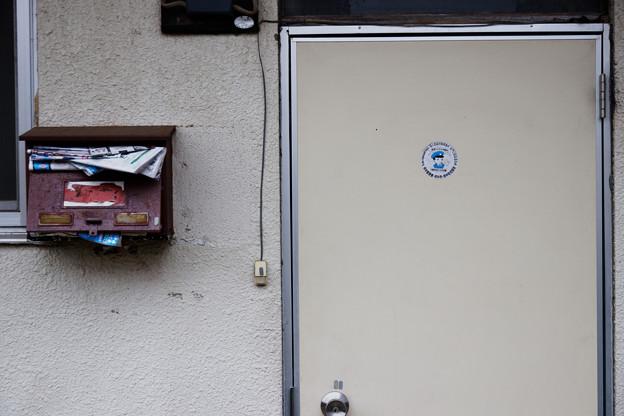 Photos: 防犯システム作動中
