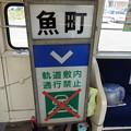 西鉄路面電車   DSC01709