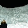 写真: 支芴湖 冰濤祭2