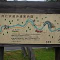 Photos: ACNオーキャン宝島