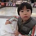 Photos: saiko095